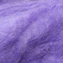 Bergschaf carded Blue Purple - 50g